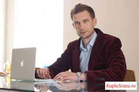 Подготовка Егэ Физика Математика Олимпиады Ярославль