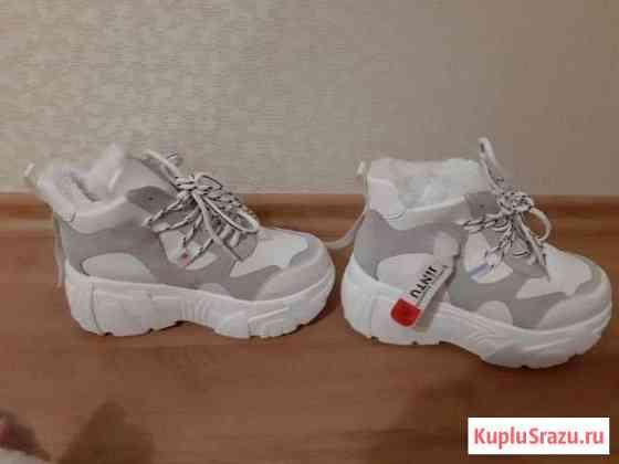 Зимние кроссовки 38-39 Арзамас