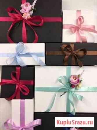 Подарочные коробки Уфа