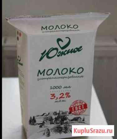 Продукты питания Мурманск