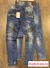 Синие джинсы Balmain motorbike бальман