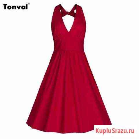 Продам новое винтажное платье р.48 Серпухов