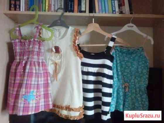 Одежда на рост 104 Железнодорожный