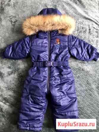 Комбинезон зимний Детский для мальчика Краснодар