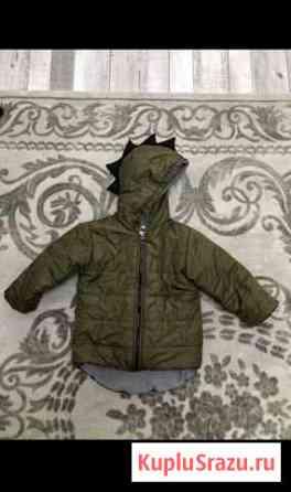 Куртка осенняя Трудобеликовский