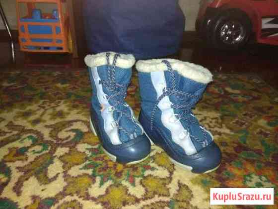 Ботинки Кострома