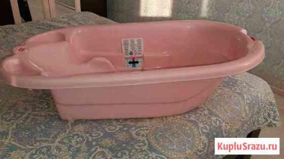 Ванночка для купания Михайловск