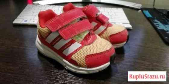 Кроссовки Adidas детские Ростов