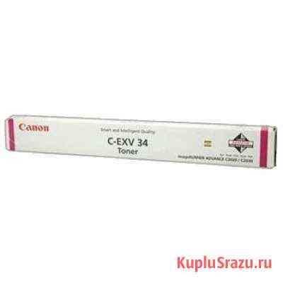 Canon C-EXV 34 Toner Magenta Санкт-Петербург