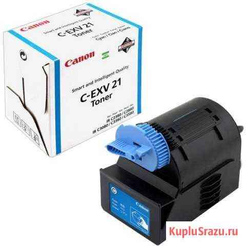 Canon C-EXV 21 Toner Cyan Санкт-Петербург