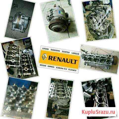 Ремонт и замена двигателей и кпп для Рено Владимир