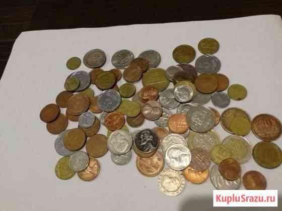 Иностранные монеты Ставрополь