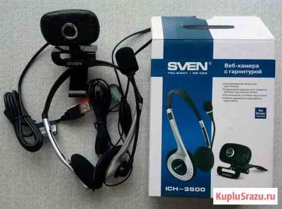 Веб-камера sven ICH-3500 с гарнитурой. Новая Санкт-Петербург
