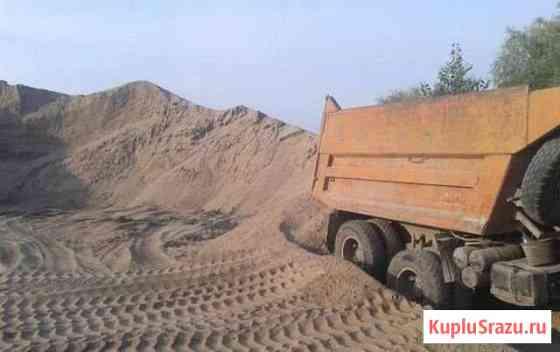 Песок Самара