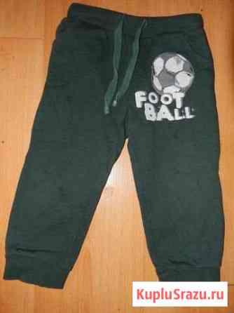 Спортивные штаны Ярославль