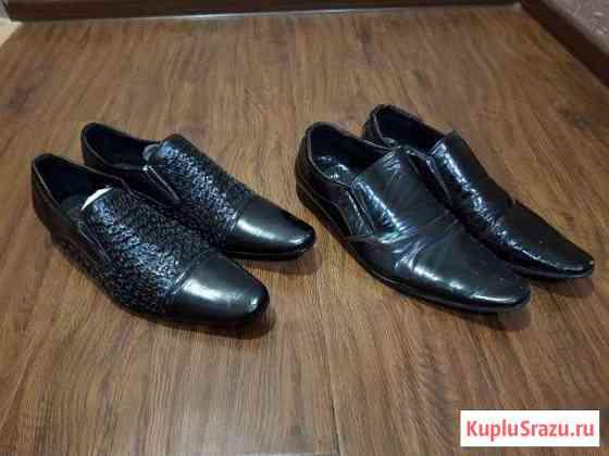 Две пары туфель р.43 Брянск