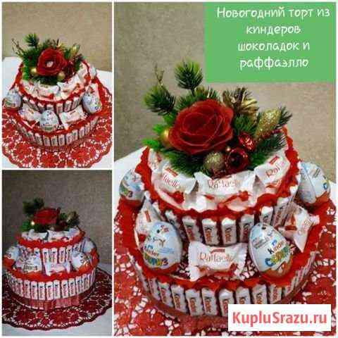 Торт из киндеров Иркутск