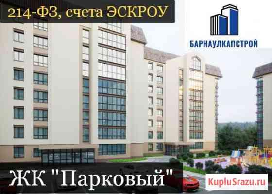 1-к квартира, 40 кв.м., 5/8 эт. Барнаул