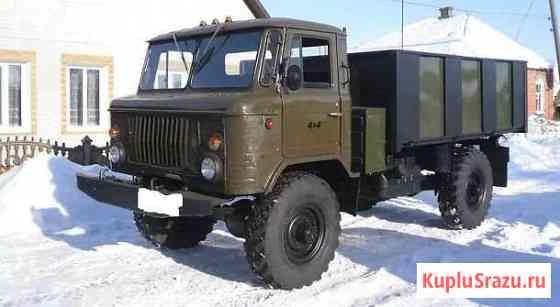 Газ-66 самосвал Усть-Кут