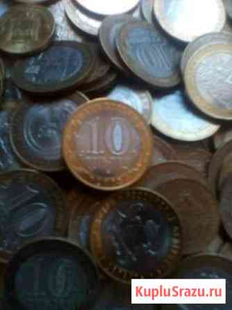 Монета Магадан