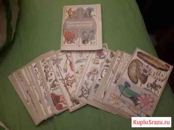 Наборы открыток СССР Пермь