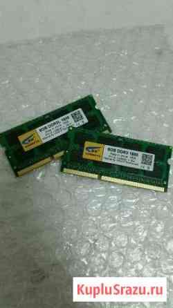 Оперативная память для ноутбука DDR3L 8 4 2 GB Барнаул