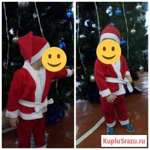 Новогодний костюм Горно-Алтайск