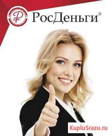 Менеджер по кредитованию физических лиц Нижневартовск
