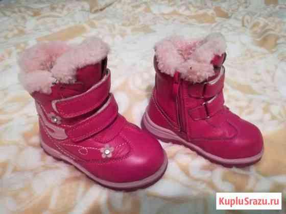 Ботинки зимние для девочки Барнаул