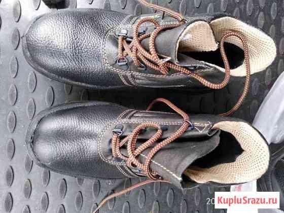 Ботинки кожаные демисезонные 41.5-42 разм Месягутово