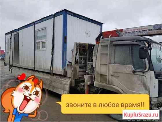 Кран манипулятор (воровайка, эвакуатор) Прокопьевск