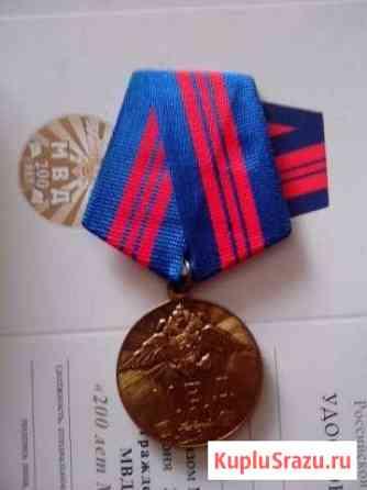 Медаль 200 лет мвд, 200 лет внутренним войскам Керчь