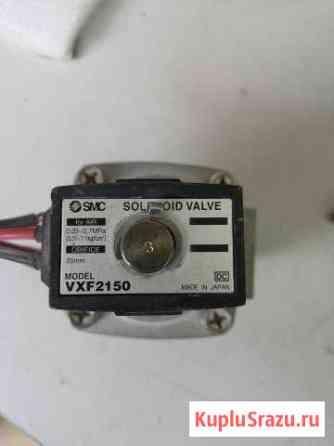Vxf2150-10-dc24v Электромагнитный клапан Бердск