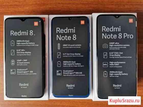 Xiaomi Redmi 7A, 8A, 8, Note 8, 8T, 8 Pro, Mi A3 Новосибирск