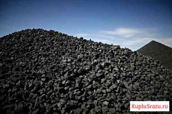 Уголь с доставкой Омск
