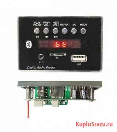 Модуль MP3 66451Е Нижний Тагил