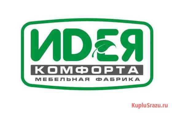 Продавец-консультант в г.Уфа Уфа