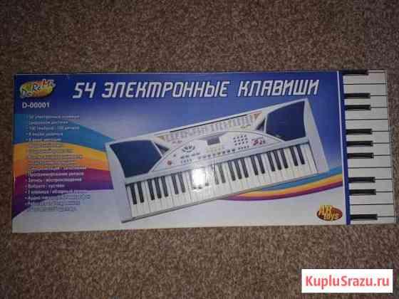 Синтезатор Волгоград