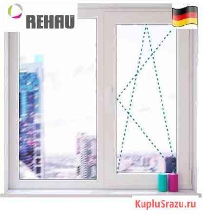 Пластиковое окно Под ключ Иркутск