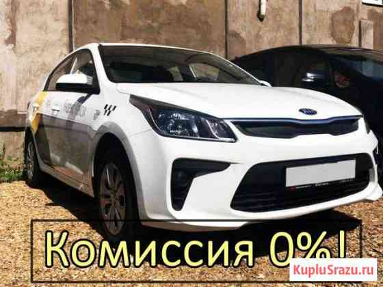 Водитель в Яндекс.Такси Иркутск