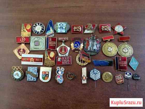 Значки времен СССР Псков