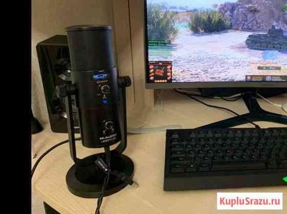 Конденсаторный микрофон M-Audio Новый Уренгой