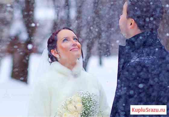 Свадьба в Томске, Парад Парк Отель Томск