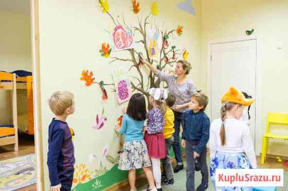 Частный детский сад. Классическое образование Москва