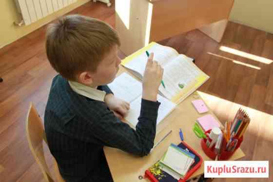 Частная школа. Классическое образование Москва