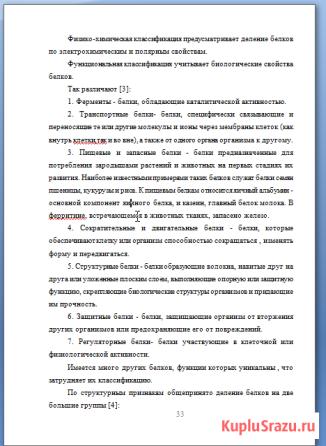Написание курсовых и контрольных работ Рязань