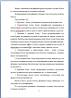 Написание курсовых и контрольных работ