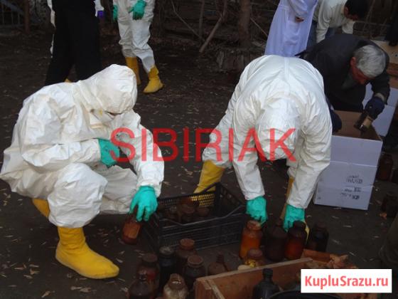 Обезвреживание химических отходов, химии, старую химию Новосибирск