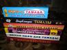 Книги для ведения веселого праздничного застолья