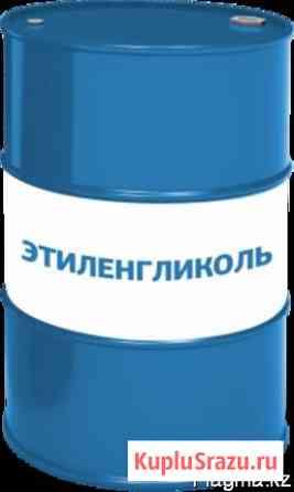 Антифриз Этиленгликоль моноэтиленгликоль тосол мэг Москва
